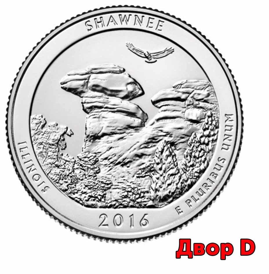 25 центов 31-й парк США Национальный лес Шоуни. 2016 г. (двор D)