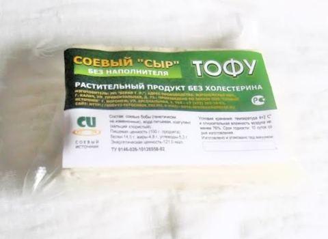 Сыр ТОФУ без наполнителя (Соевый источник)