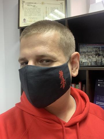 Многоразовая маска Киокушинкай