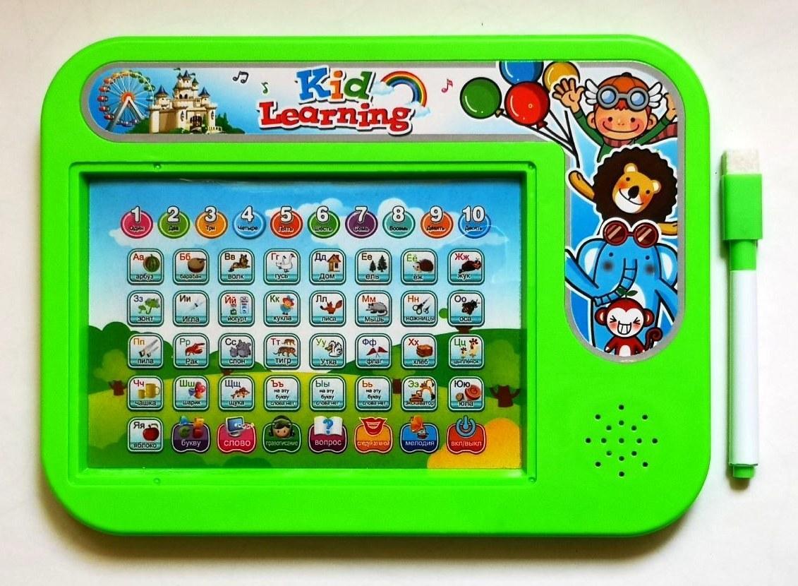 Обучающие книги и плакаты Говорящая азбука Kid learning 2 в 1 kid_learning_2v1.jpg