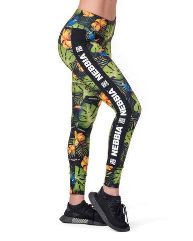 Лосины женские Nebbia High-waist performance leggings 567 green