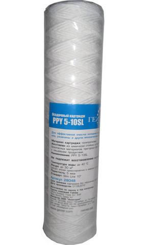 Картридж РРY - 10SL 5 мкн намоточный полипропилен, Гейзер, арт.28048