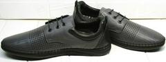Полуспортивные туфли мокасины мужские кожа Ridge Z-430 75-80Gray