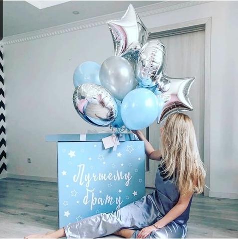 Коробка с шарами голубая с белым оформлением и наполнением