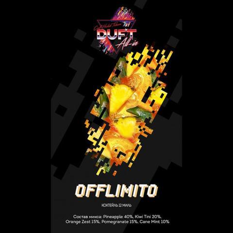 Табак Duft All-In Offlimito (Олл-Ин Коктейль 12 Миль) 100г