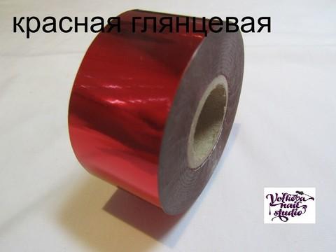Фольга переводная глянцевая - красный