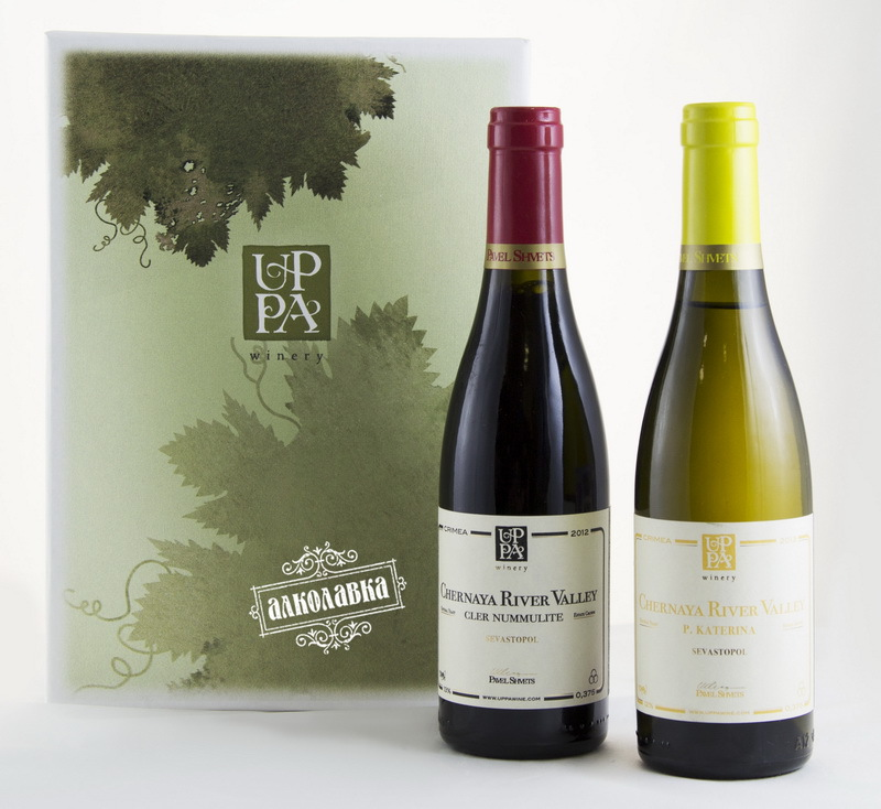 Вино UPPA WINERY лимитированный тираж подарочный набор