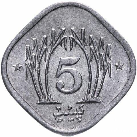 5 пайс. Пакистан. 1989-1991 гг. UNC