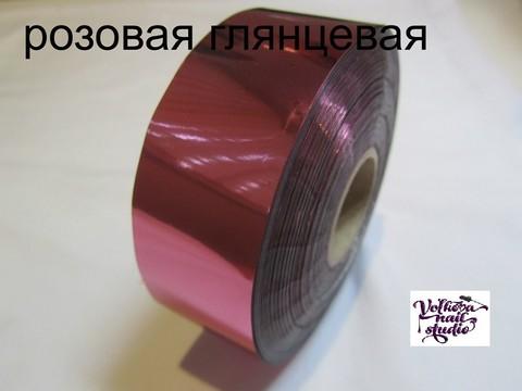 Фольга переводная глянцевая - розовая