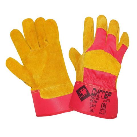 Перчатки рабочие Диггер спилковые комбинированные