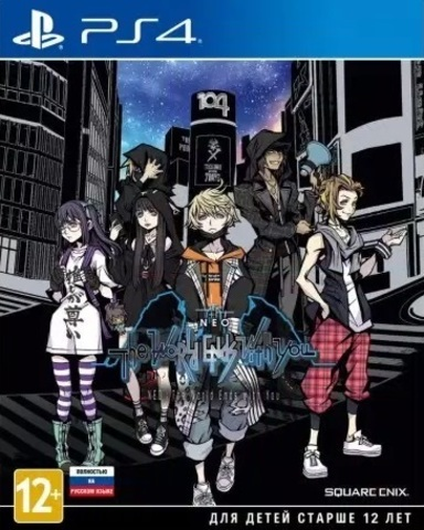 NEO: The World Ends with You (PS4, русская документация)