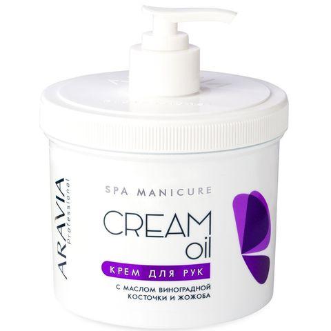 *Крем для рук с маслом виноградной косточки и жожоба (ARAVIA/Professional/Cream Oil/550мл/4006)