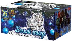 Салютная установка JF C27 Белый тигр 2/1
