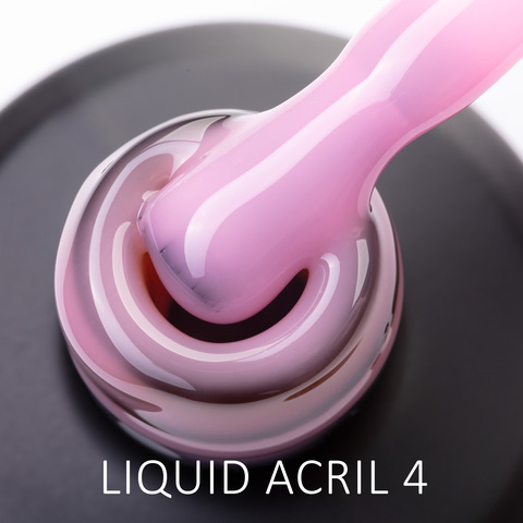 Акрил жидкий DIVA Liquid Acryl 4 15мл