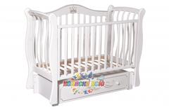 Детская кроватка «LUIZA 33»
