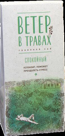 Чай травяной Ветер в травах Спокойный, 40 г