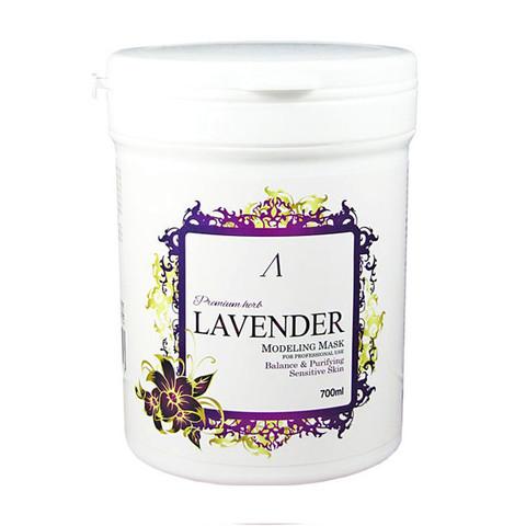 Anskin Herb Lavender Modeling Mask маска альгинатная для чувствительной кожи