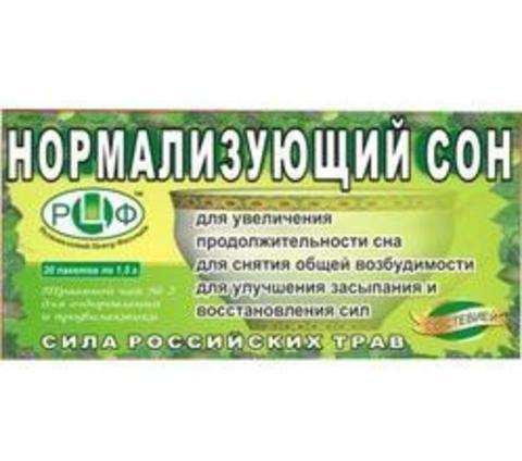 Фито сила русской травы №2