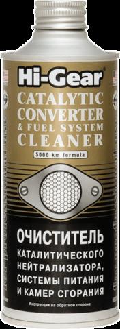3270 Очиститель каталитического нейтрализатора, системы питания  CATALYTIC CONVERTER & FUEL, шт