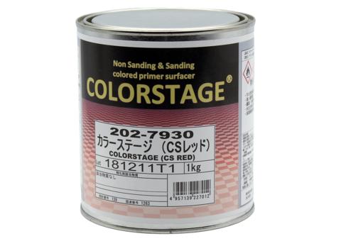 202-7930 Грунт красный Primer Surfacer Colorstage (1) цена за 1кг