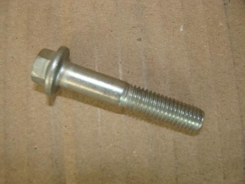 Болт М8*45 (передней крышки ГБЦ дв.ЗМЗ-40904,40524 Евро-3)
