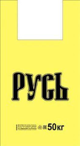 Пакет Майка 31+17х55 (27) (Русь желтая)