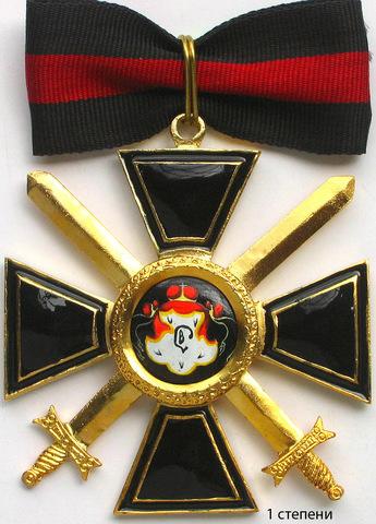 Орден св. Владимира парадный с мечами (копия)