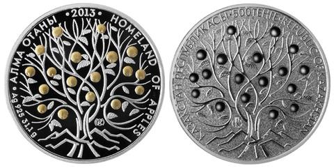500 тенге Родина яблок (Достояние Республики) 2013 год, Казахстан