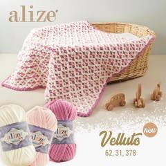 Пряжа Alize Velluto цвет 031