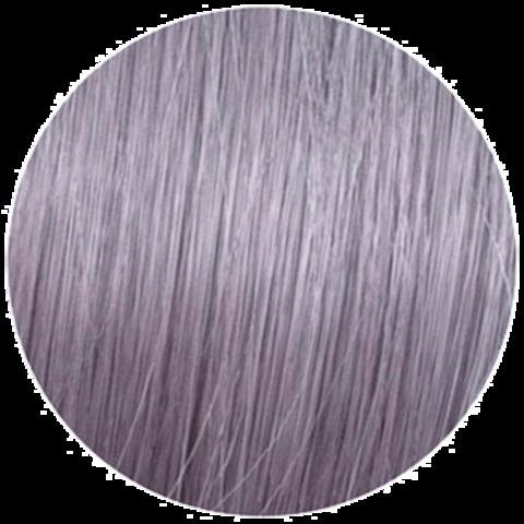 Wella Professional Color Touch Rich Naturals 7/86 (Блонд жемчужно-фиолетовый) - Тонирующая краска для волос
