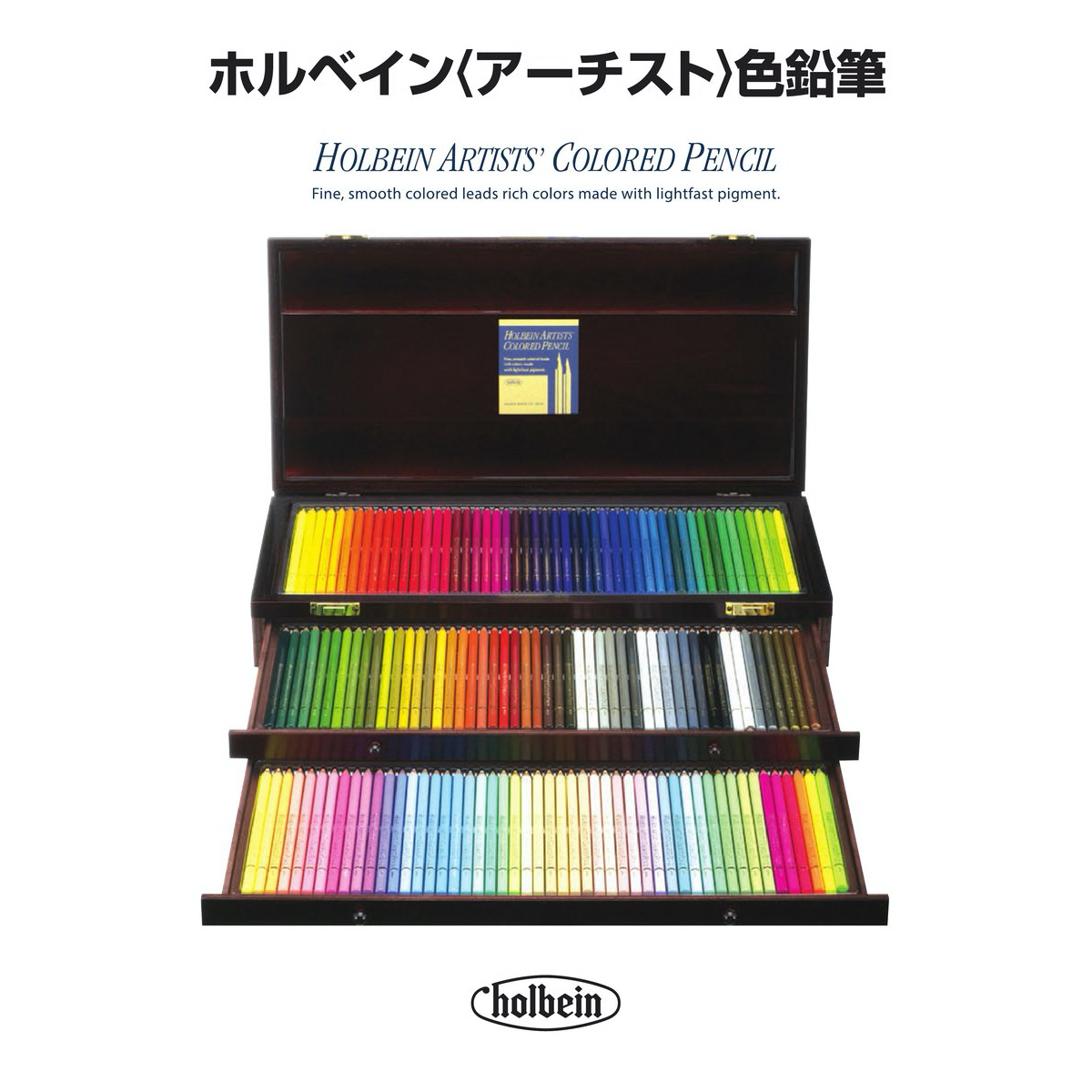 Цветные карандаши Holbein Artists' Colored Pencil