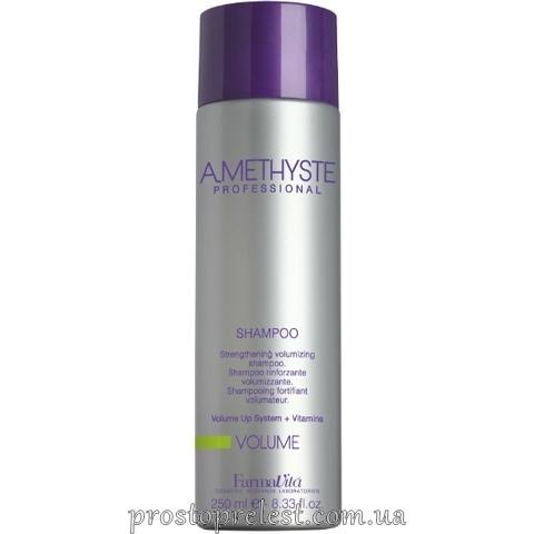 Farmavita Amethyste Volume Shampoo - Шампунь для придания объёма волосам