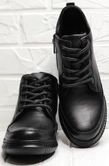 Черные кеды кожаные ботинки женские на шнурках Evromoda 535-2010 S.A. Black.