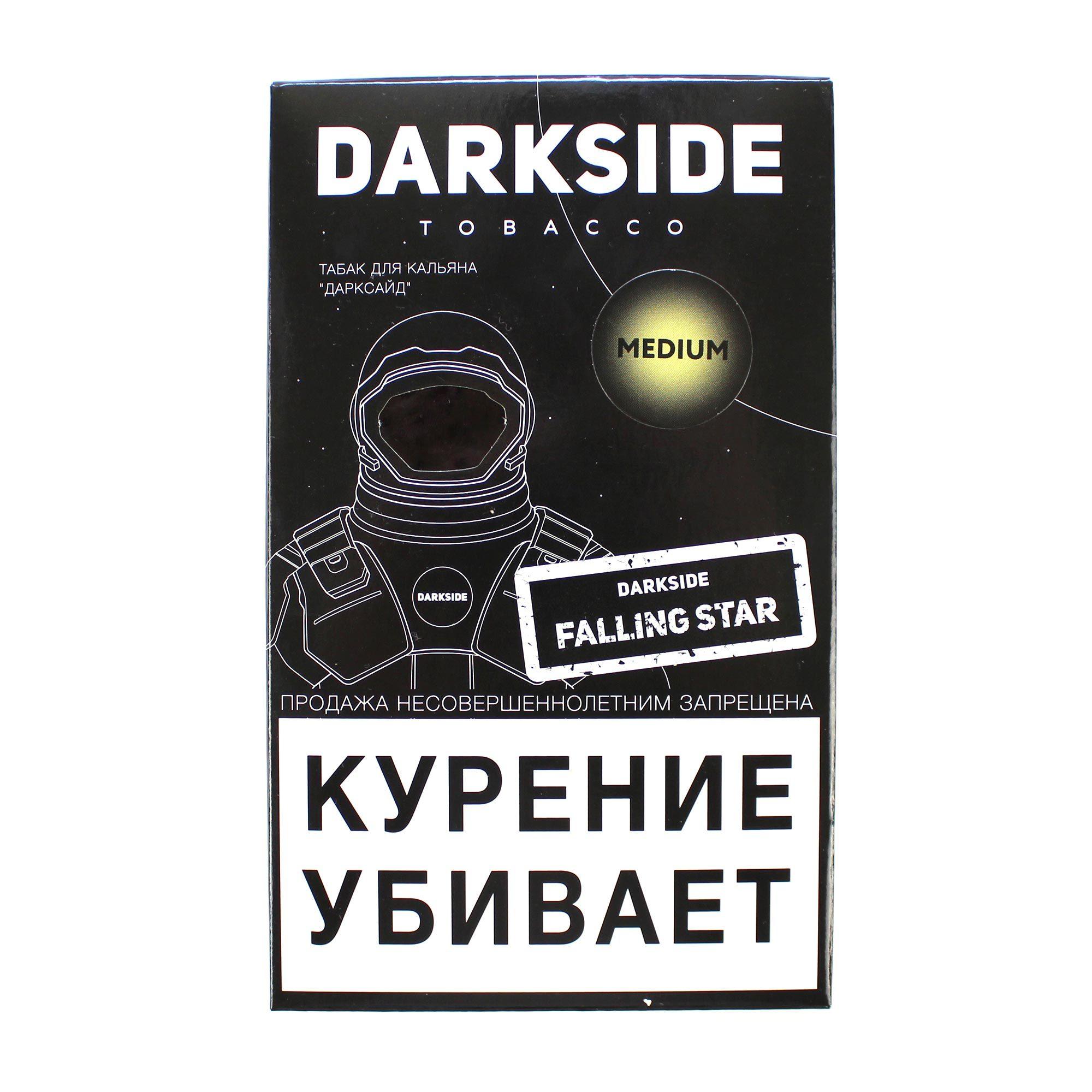 Табак для кальяна Dark Side Medium 100 гр Falling star