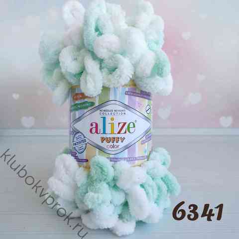 ALIZE PUFFY COLOR 6341,