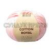 Пряжа Fibranatura Cotton Royal 18-705 (Чайная роза)