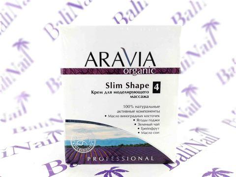 Крем для моделирующего массажа «Slim Shape», 550 мл