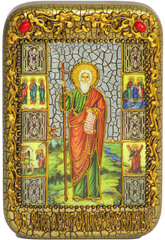 Инкрустированная Икона Святой апостол Андрей Первозванный 15х10см на натуральном дереве, в подарочной коробке