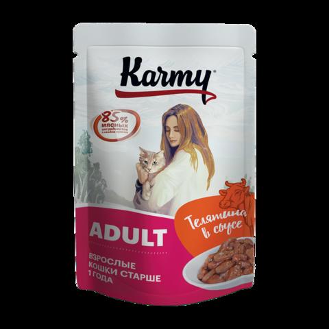 Karmy Консервы для кошек с телятиной в соусе (пауч)