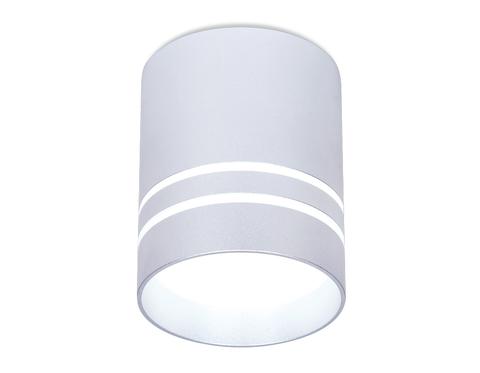 Накладной светодиодный точечный светильник Ambrella TN241 SL/S серебро/песок
