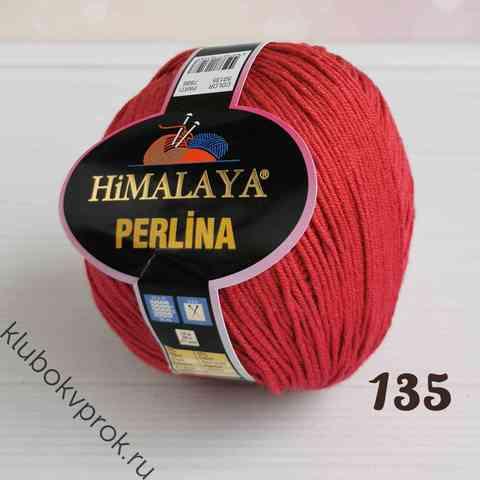 HIMALAYA PERLINA 50135, Бордовый