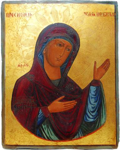 Икона Просительница