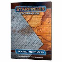 Старфайндер: Игровое поле Базовая местность / Starfinder Flip-Mat: Basic Terrain