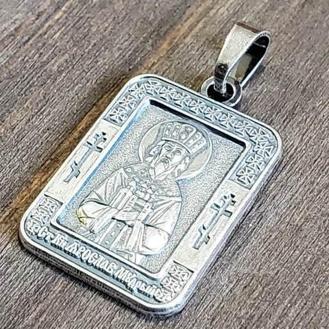 Нательная именная икона святой Ярослав кулон медальон с молитвой посеребренный