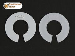 Набор шаблонов для создания помпонов 50*25 мм