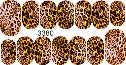 Слайдер 3380