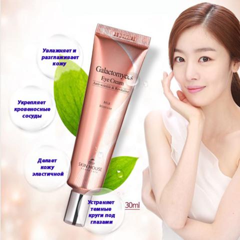 Увлажняющий ферментированный крем для век The Skin House Age-Delay Galactomyces Eye Cream