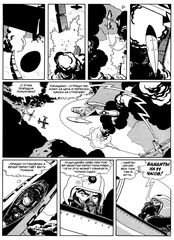 Труп в Имджине! И другие истории Харви Курцмана