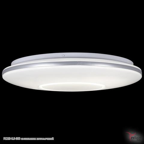 91210-0.3-380 светильник потолочный