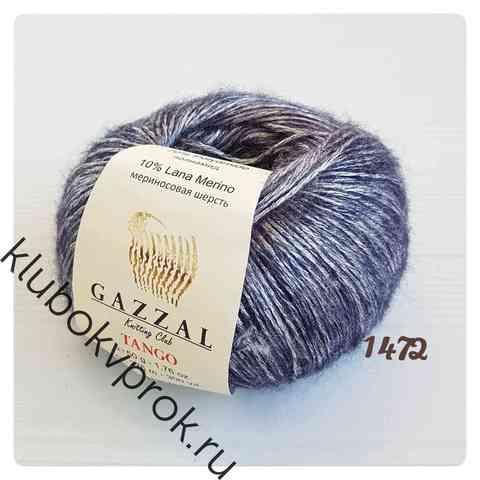 GAZZAL TANGO 1472, Серый серебро